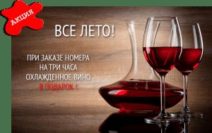 Сауна Макеевка